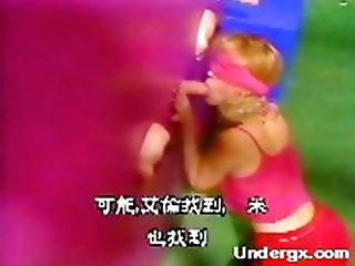 Japan  Funny Tv Show Blowjob Game